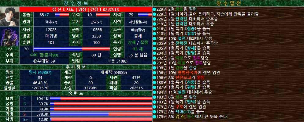 수정됨_K-006.jpg