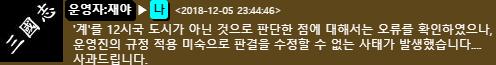 운영자_계관련.png