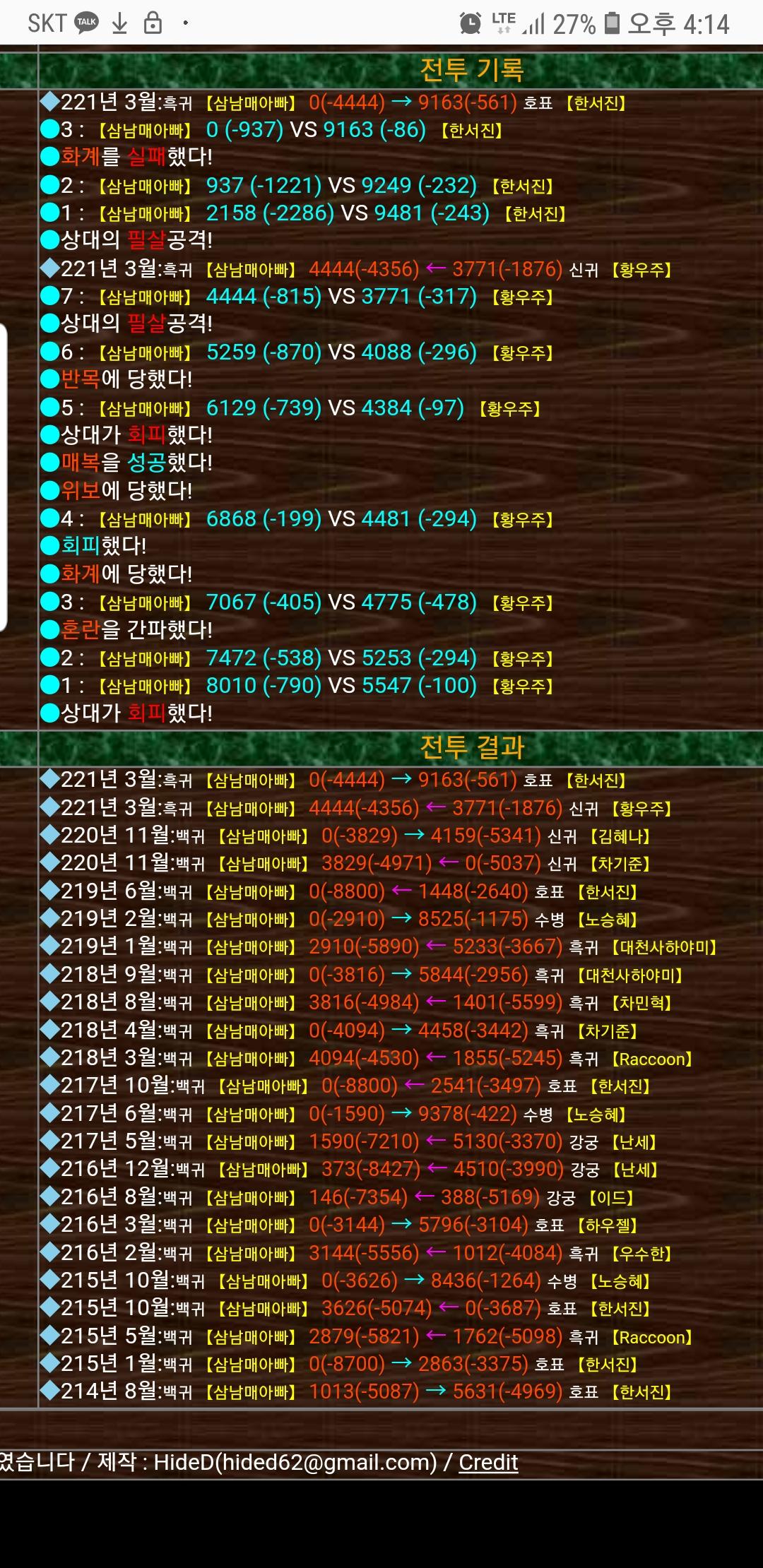 Screenshot_20190215-161406_Samsung Internet.jpg
