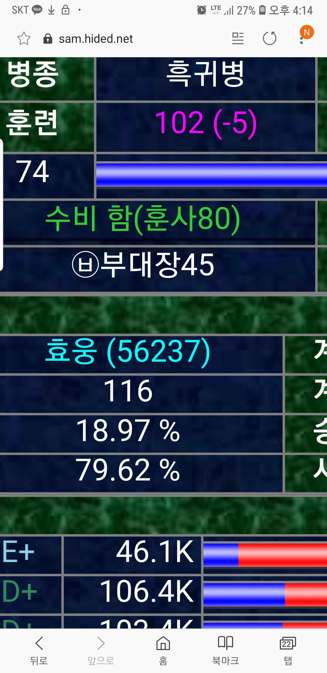 Screenshot_20190215-161426_Samsung Internet.jpg