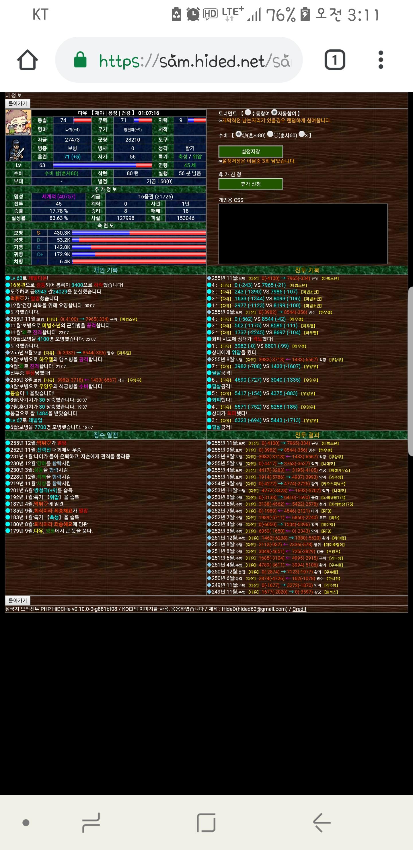 Screenshot_20190305-031150_Chrome.jpg