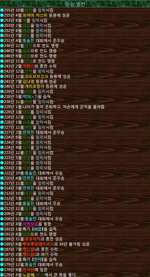 Screenshot_2019-03-05 체 내정보 (2).png
