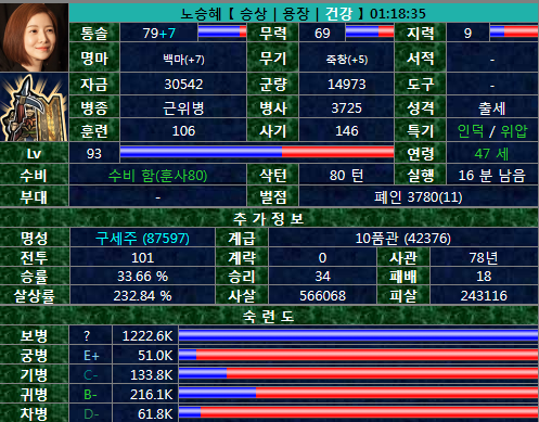 Screenshot_2019-03-05 체 내정보.png